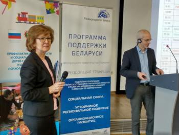 Ольга Ренш-Ветцель и Кристоф Вебер-Шлаус